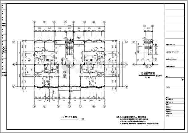 深圳市盐田区侨民安置住宅楼建筑设计施工图-图3
