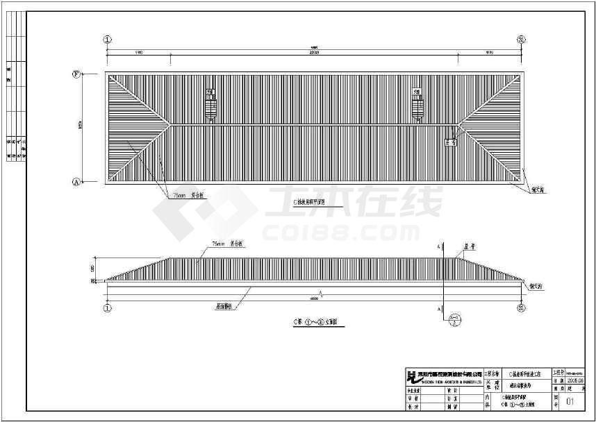某地四坡三角形钢屋架仓储设施设计图-图1