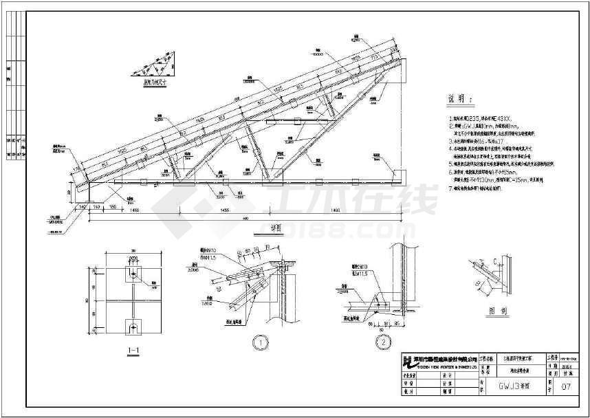 某地四坡三角形钢屋架仓储设施设计图-图3
