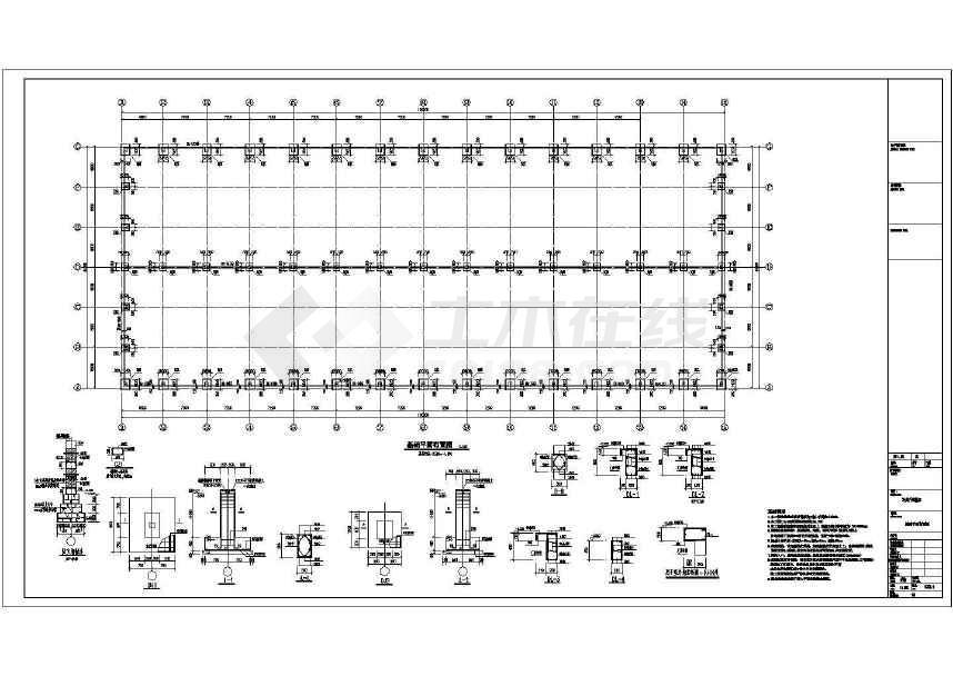 单层双跨实腹式门式刚架结构车间厂房结构施工图-图1