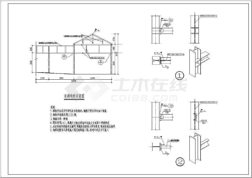 某地钢结构医院连廊设计图-图2