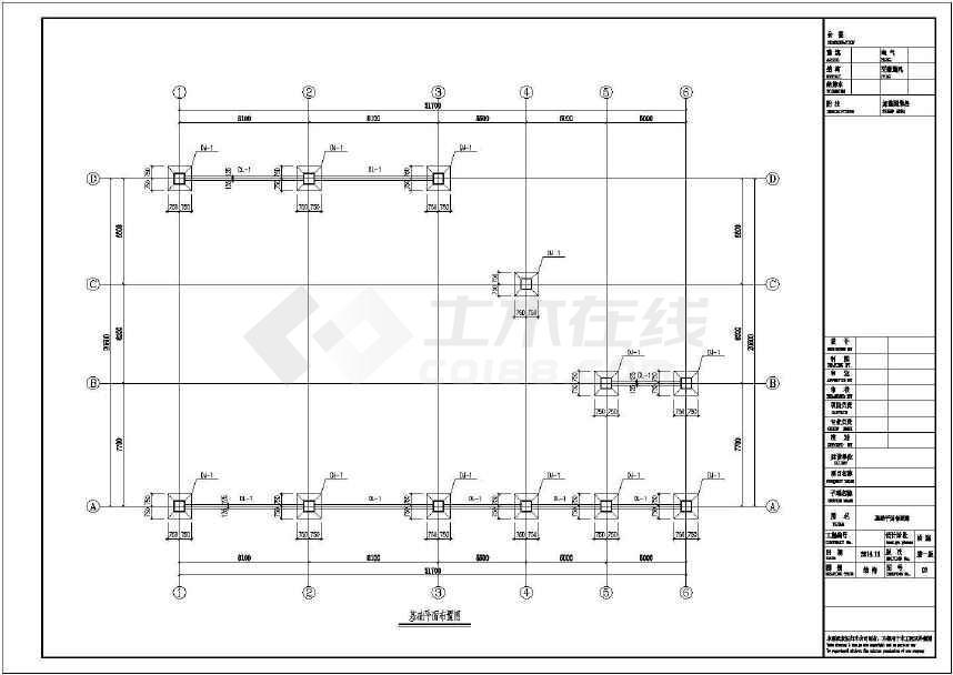 某地大型菜市场管桁架结构施工图纸-图3