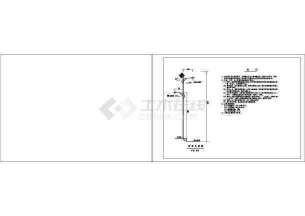 某地比较齐全的太阳能路灯电气CAD图纸-图1