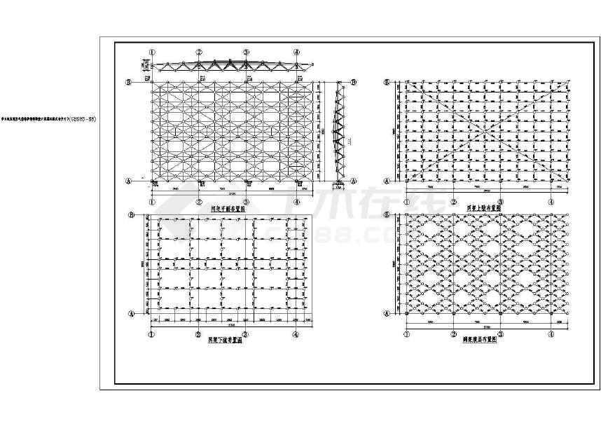 某地玻璃屋面网架结构施工图-图2