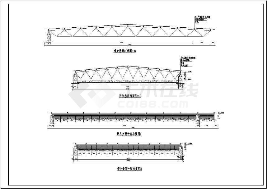 某地玻璃屋面网架结构施工图-图3