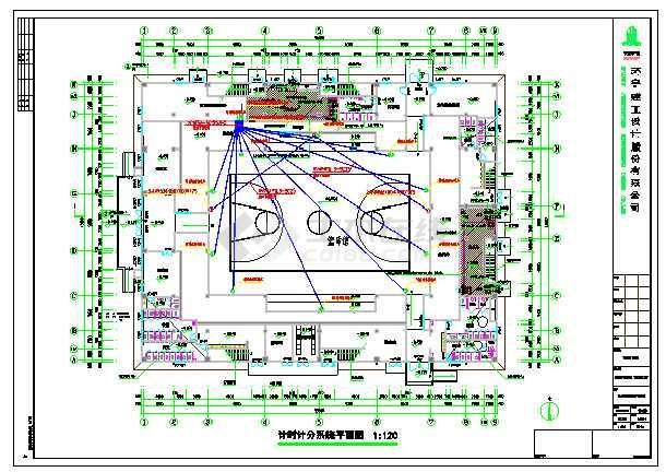 [安徽]体育馆电气设计施工图(含智能化系统)最新设计-图1