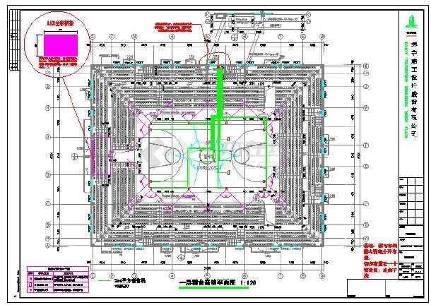 [安徽]体育馆电气设计施工图(含智能化系统)最新设计-图2