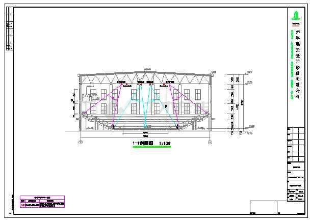 [安徽]体育馆电气设计施工图(含智能化系统)最新设计-图3
