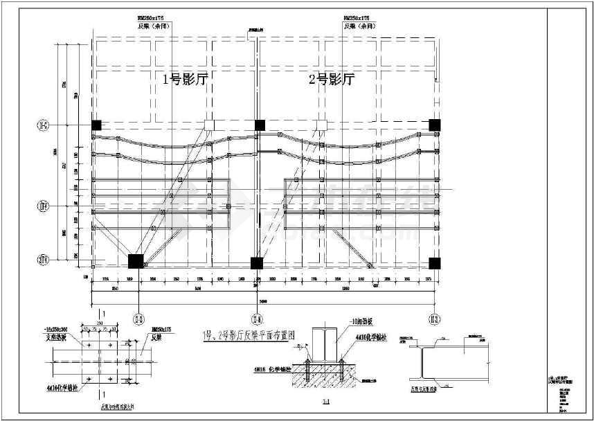 某地大型影院看台钢结构施工图-图1