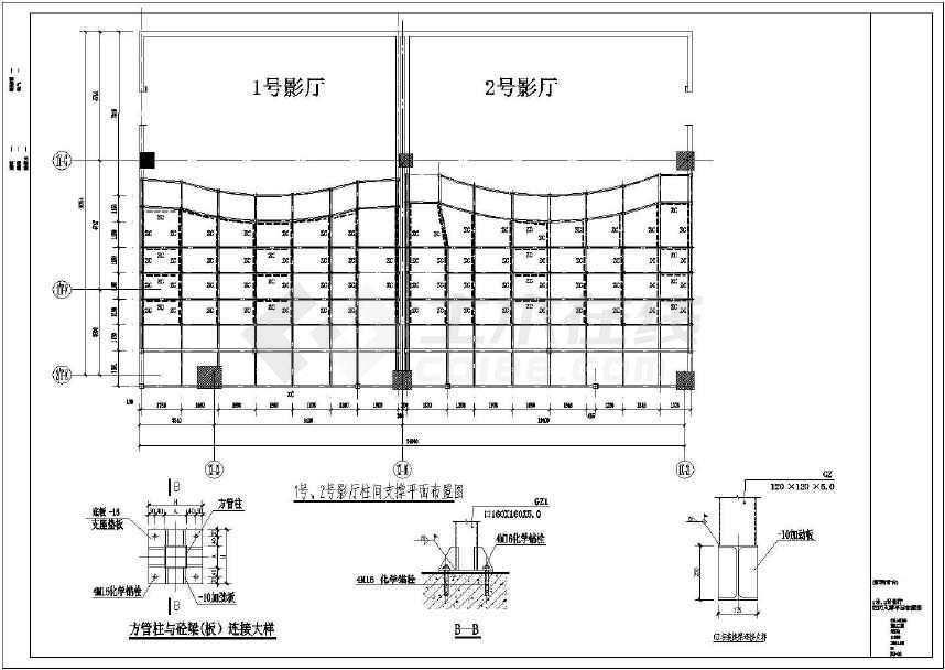 某地大型影院看台钢结构施工图-图3