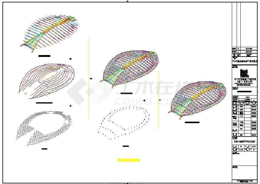 某地体育馆屋盖钢结构施工图-图1