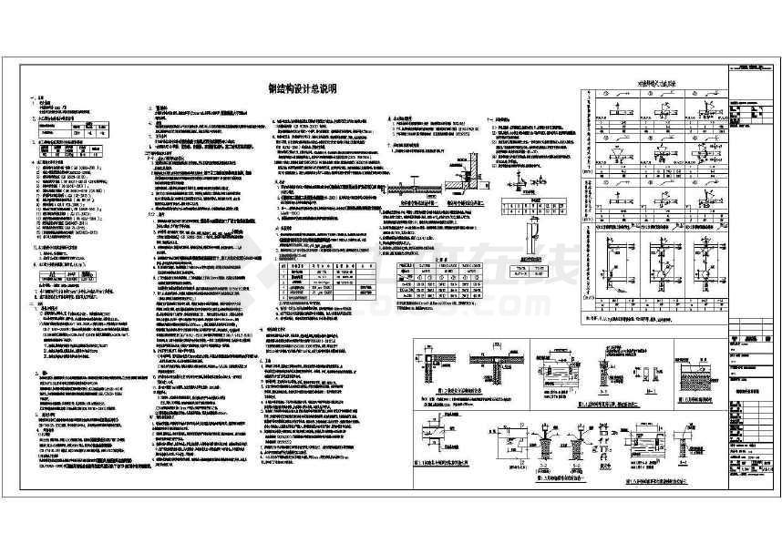 22x2带吊车轻钢厂房结构施工图-图1