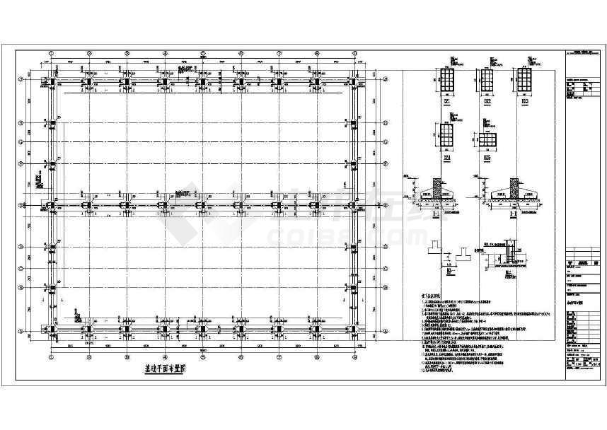 22x2带吊车轻钢厂房结构施工图-图2