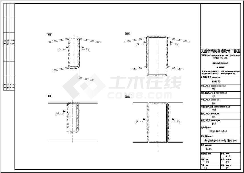 某地天棚钢结构工程施工图-图1