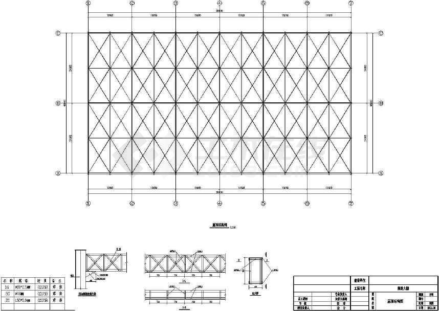 大跨度钢结构大棚图纸
