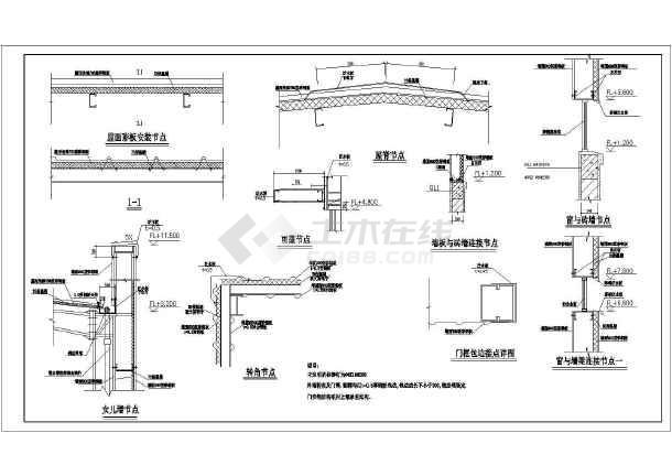 某地电器厂钢结构厂房结构图(共30张)