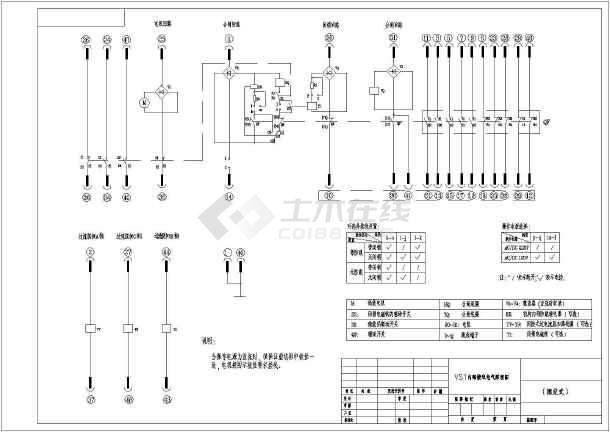 10kv真空断路器vs1-12电气原理接线图