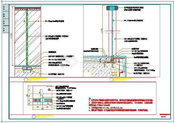 临空及楼梯护栏与结构连接标准节点