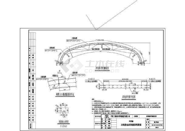 声图纸钢结构剖面(屏障立面平面和节点图)图解木工符号建筑图纸图片