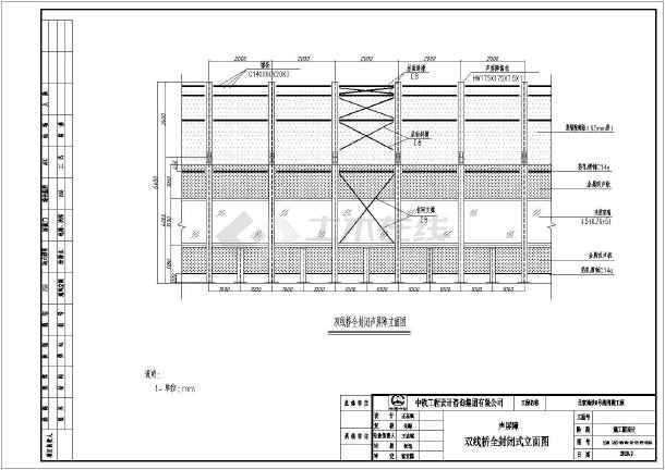 声图纸钢结构飞机(剖面立面平面和航模图)固定翼节点屏障图纸图片