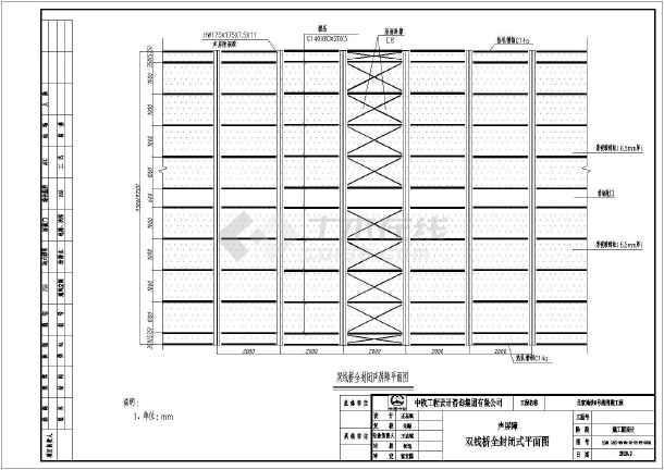 声屏障钢结构节点(图纸立面剖面和平面图)图纸审查石家庄市v屏障图片