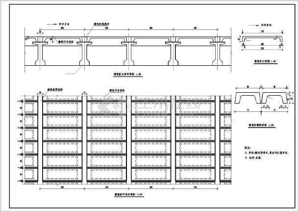 中承式方案整套v方案cad拱桥图拼豆水果图纸图片