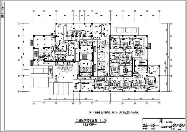 某市图纸腰椎a图纸手术室图纸及自控空调二维人民医院图片