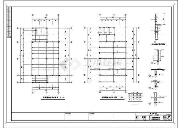 某车库地下案例及配套公建结构设计图香港朗豪坊建筑设计小区图片