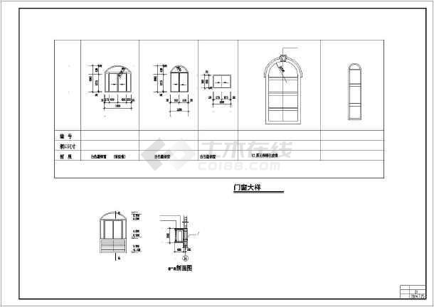 图纸小区建筑房安置设计图纸恒温花园v图纸智能图片