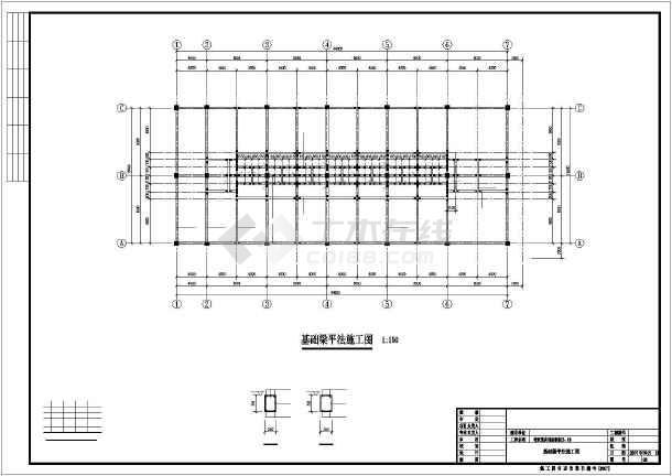 东莞某酒店用品市场c3,c6结构图