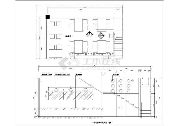 某火锅店装修设计方案图纸