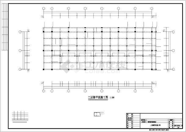 东莞某酒店用品市场a5结构图