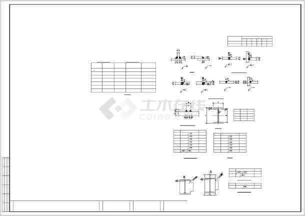 图纸包括:结构设计说明,桩位布置图,承台布置图,结构平面布置图,屋面