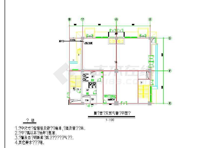 某抽屉图纸全套燃气大厦餐厅gcs柜图纸工程图片