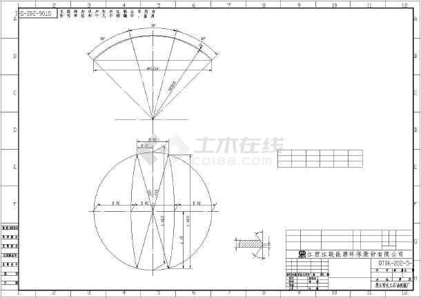 某120m3钢结构球形储罐设计全套图纸
