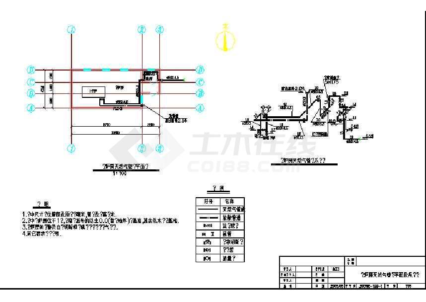 某洗浴中心图纸工程施工燃气3d图纸v图纸图片
