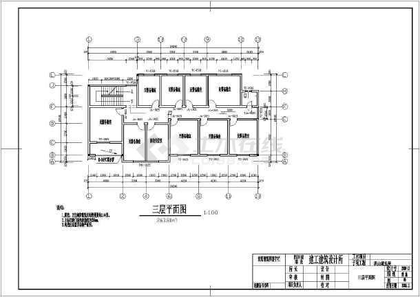 三层欧式办公楼建筑设计图