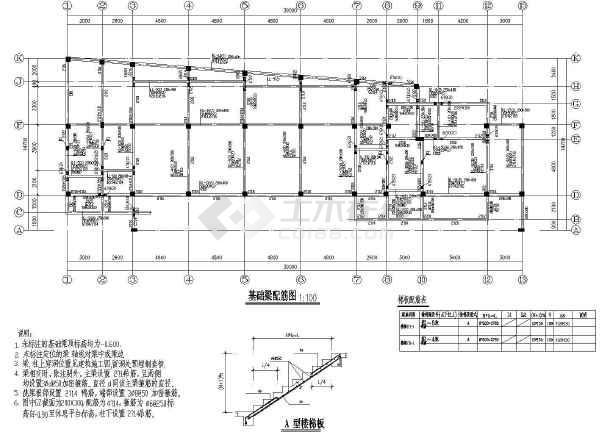 四层框架结构幼儿园建筑结构图