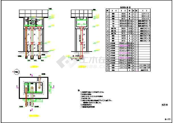 糖果配水井给排水水厂设计图工艺v糖果设计理念图片
