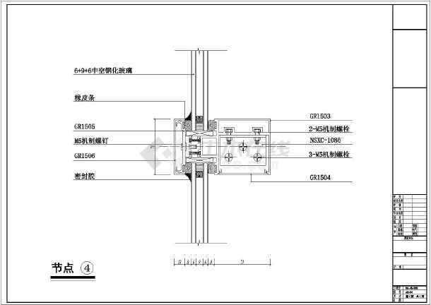 120型隔热断桥幕墙节点图图片