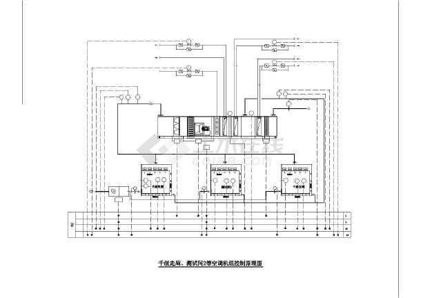 [安徽]某高校纳米实验室空调及自控系统设计图(大院出品)图片