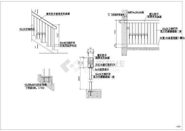 某二层农村半砖混全套别墅别墅建筑结构v二层结构图式贯穿衣帽间图片