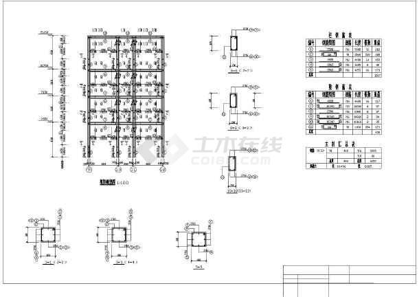 某幼儿园全套设计结构图