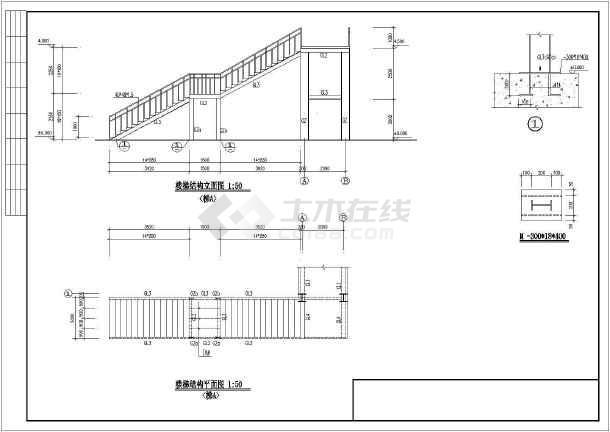 本次设计为:某钢结构天桥结构设计图   图纸包括:   楼梯结构立面图