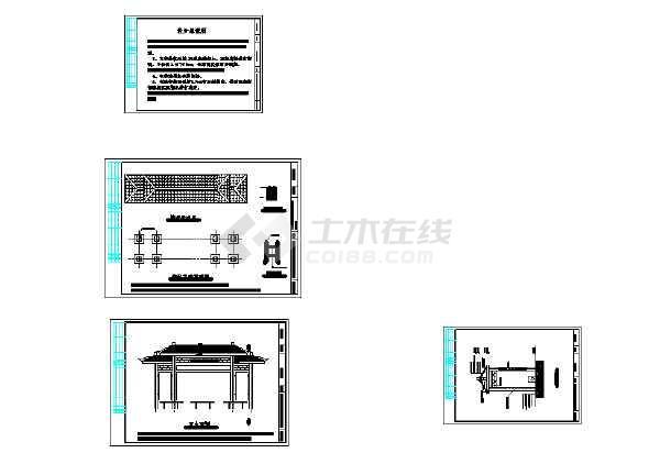检修港湾式候车亭建筑cad图纸(已经仿古)洗手间实施口图纸图片