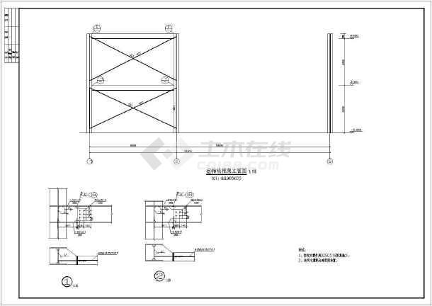 某地县城两层钢框架结构房屋结构图(2层轻钢结构独立基础)