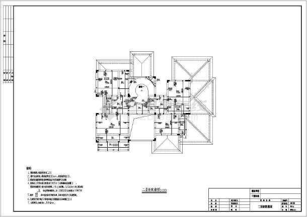 某两层别墅结构施工图纸(旋转楼梯)