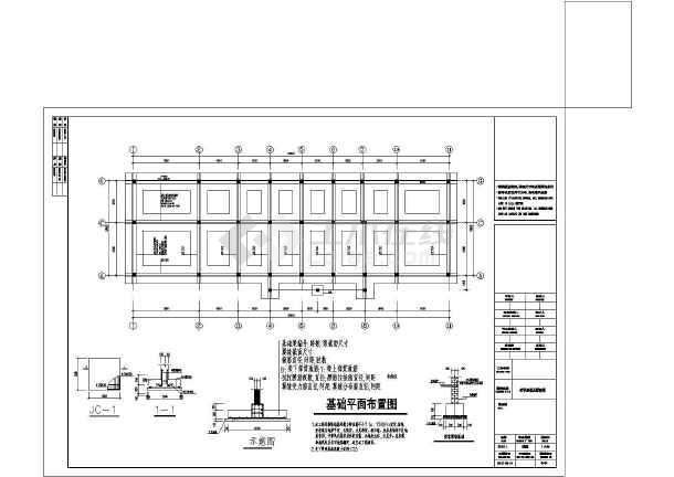 设计总说明,基础平面布置图,柱子定位及配筋图,模板及配筋图,屋面层图片