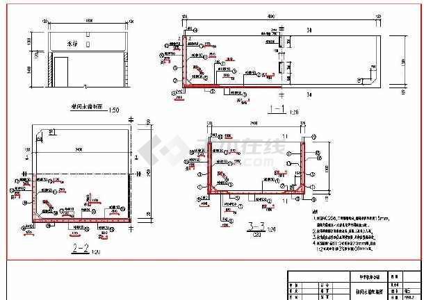某1310平方米中学综合楼建筑结构图(砌体结构独立基础