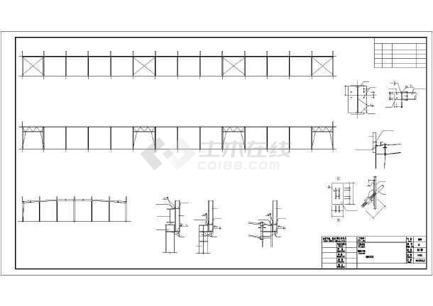 单层门式刚架结构工业厂房结构施工图(独立基础)